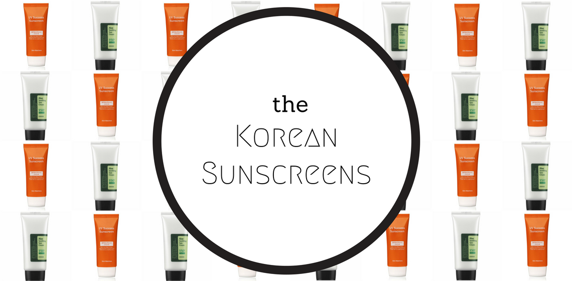 корейските слънцезащитни продукти