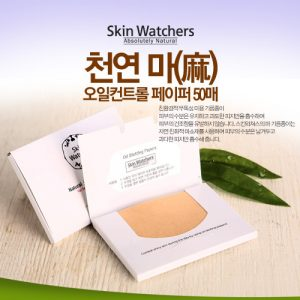 Skin Watchers Blotting Papper